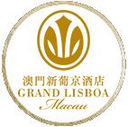 grand-lisboa